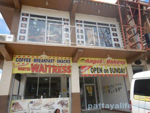 スービック食事 Angels bakery (1)
