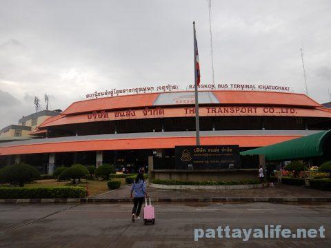 ドンムアン空港からパタヤへバス乗り継ぎ移動 (6)