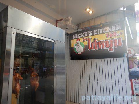 Nicky's kitchen ニッキーズキッチン (6)