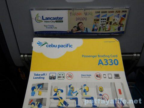 マニラからバンコクセブパシフィック航空搭乗 (18)