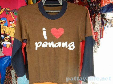I Love Peang Tシャツ