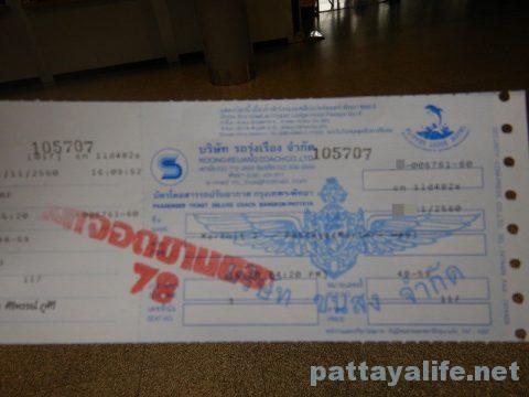 ドンムアン空港からパタヤへバス乗り継ぎ移動 (8)