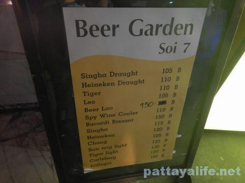 Beer Garten ビアガーデンスクンビット (2)