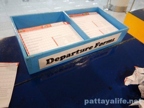 マニラからバンコクセブパシフィック航空搭乗 (12)