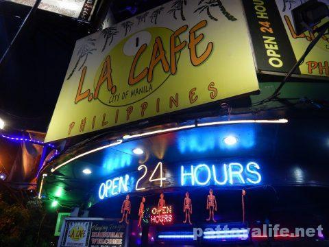 LAカフェ LA CAFE マニラ (1)