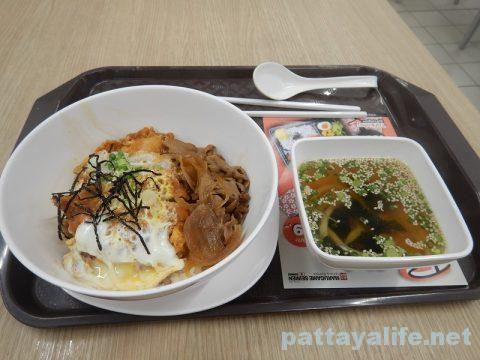 タイ・パタヤ丸亀製麺expressのスープ付きメニュー (1)