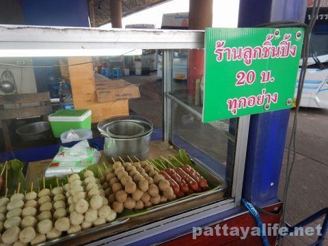 ドンムアン空港からパタヤへバス乗り継ぎ移動 (15)