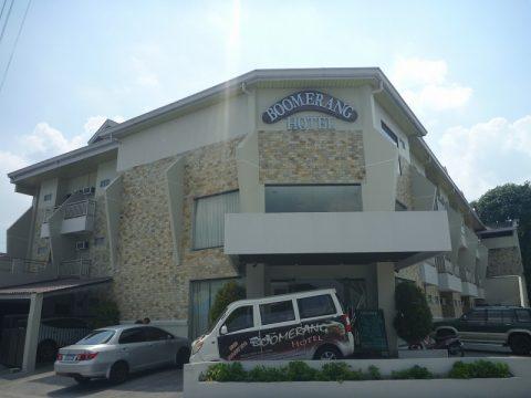 プリメタブーメランホテル