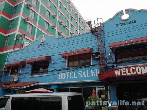 アンヘレスホテルサレーレストラン) (1)