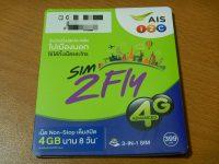 AIS SIM2FLY (1)