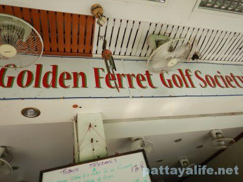 The Golden Ferret Golf Society Restaurant (1)