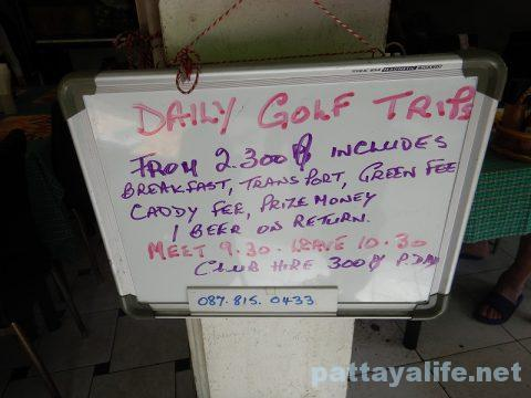 The Golden Ferret Golf Society Restaurant (14)