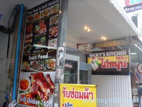 Nicky's kitchen ニッキーズキッチン (1)
