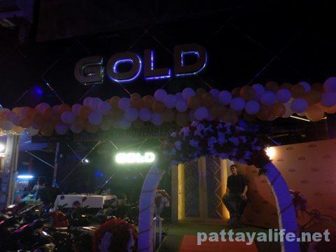 GOLD CLUB ゴールドクラブ (1)