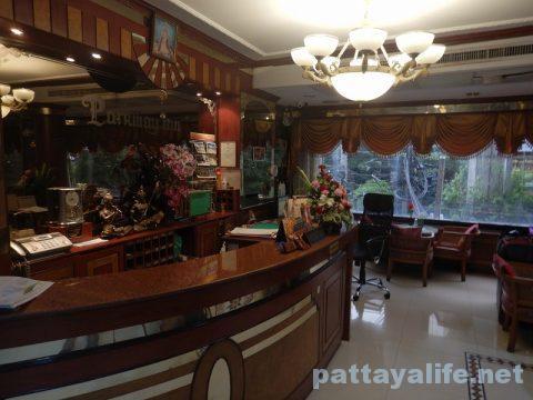 パークウェイイン Parkway Inn (26)