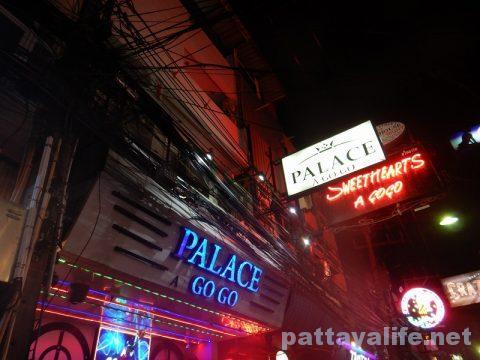 パレス PALACE