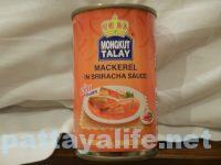 シラチャーソースサバ缶 (2)