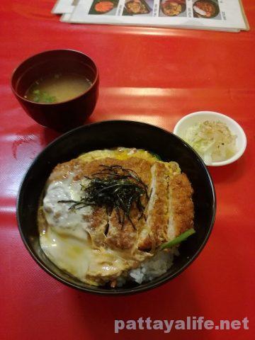 ジャンボスシカツ丼