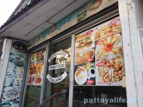 414 イタリアンレストラン (2)