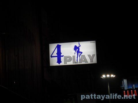 ソイ6 4 PLAY