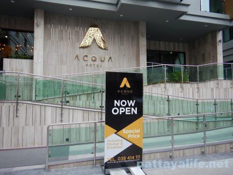 アクアホテル Acqua hotel (1)