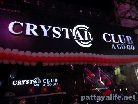 クリスタルクラブ Crystal club