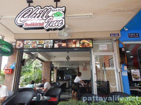 Chill Inn (1)