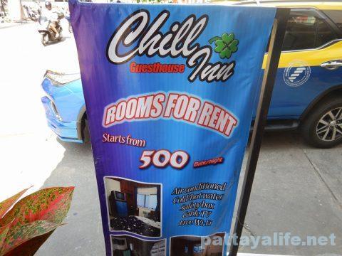 Chill Inn (8)