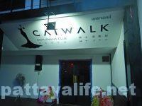 CATWALK キャットウォークジェントルマンズクラブ (2)