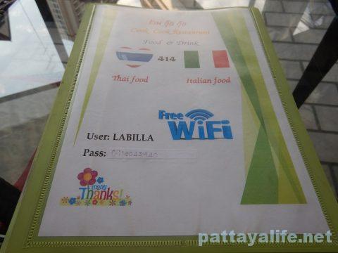 414 イタリアンレストラン (3)