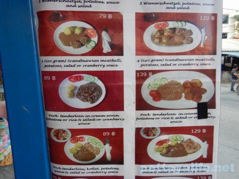 スカンジナビアン料理レストランMuad's (4)