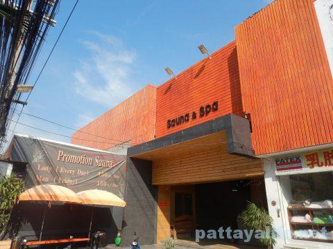 i-spa pattaya1号店 (1)