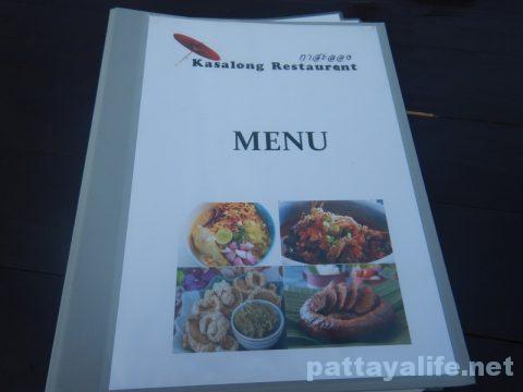 チェンマイ料理レストランKASALONG (16)