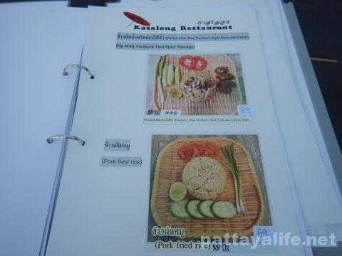 チェンマイ料理レストランKASALONG (11)
