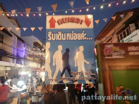 ナックルアウォーキングストリート食い倒れ祭り (11)