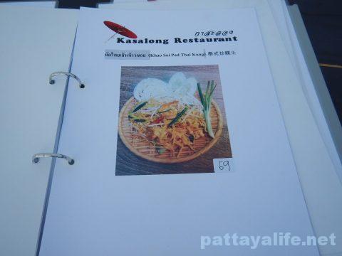 チェンマイ料理レストランKASALONG (10)