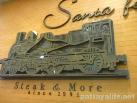 SANTA FE STEAK サンタフェステーキ (8)