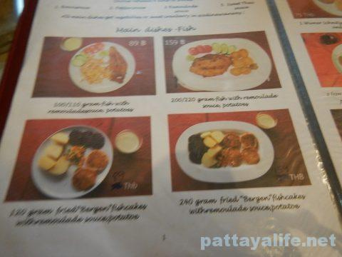 スカンジナビアン料理レストランMuad's (6)
