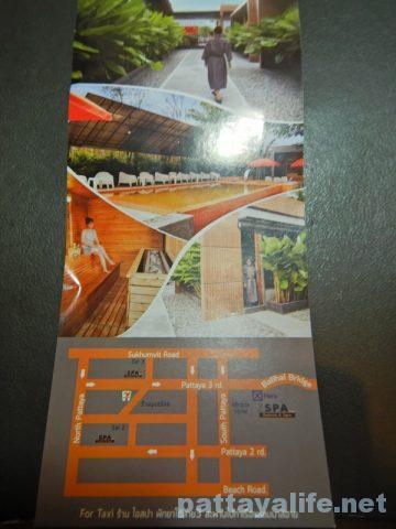 i-spa pattaya アイスパサウナ3号店 (9)