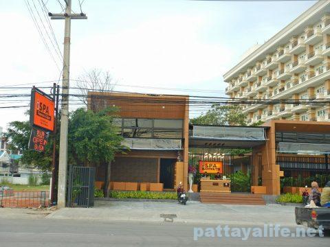 i-spa pattaya アイスパサウナ3号店 (1)
