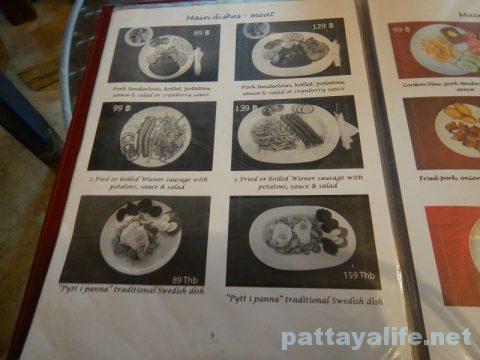 スカンジナビアン料理レストランMuad's (8)