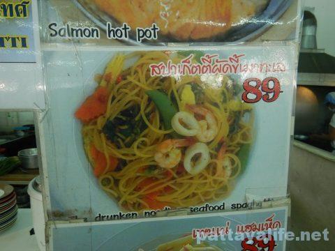 スパゲッティキーマオ (3)