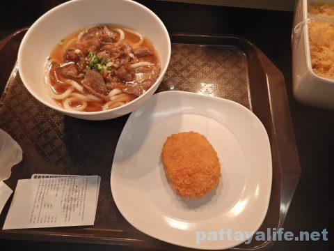 丸亀製麺パタヤ (3)