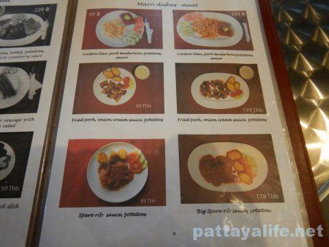 スカンジナビアン料理レストランMuad's (10)