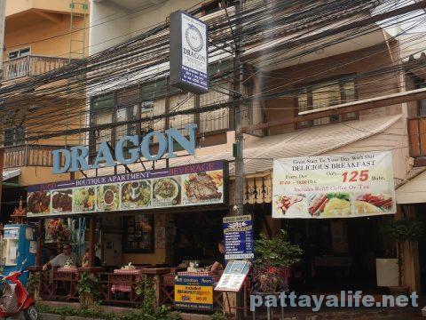 DRAGON ドラゴンレストラン (1)