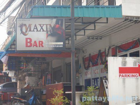 ソイヌーンパブワン Queen Maxima Bar