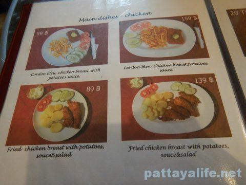 スカンジナビアン料理レストランMuad's (7)
