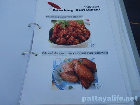 チェンマイ料理レストランKASALONG (12)