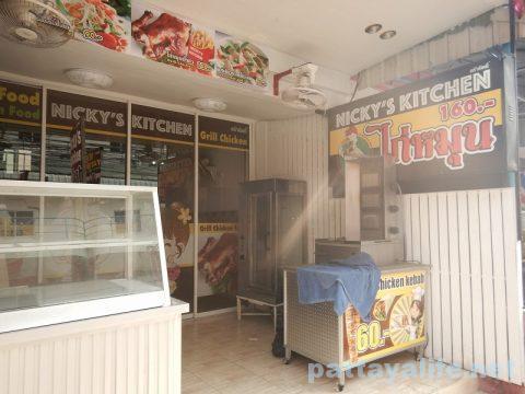 ニッキーズキッチンNicky's kitchen