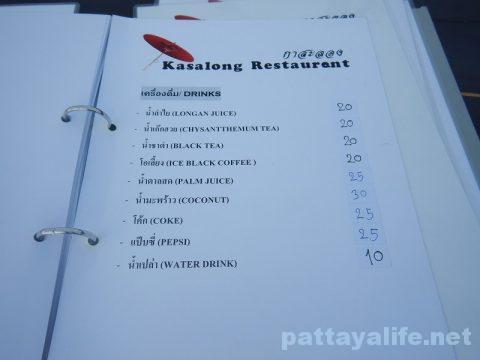 チェンマイ料理レストランKASALONG (8)